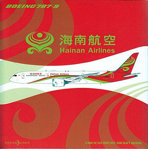 jcw40027a-1400-jc-wings-hainan-airlines-boeing-787-8-reg-b-7839-flaps-down-version-pre-painted-pre-b