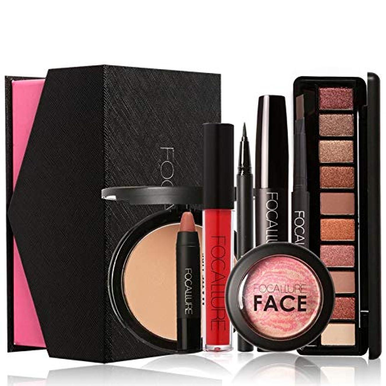 遺体安置所連合楽観的8Pcs Daily Use Cosmetics Makeup Sets Make Up Cosmetics Gift Makeup Set for women 毎日の使用8個の化粧品メイクアップセットメイクアップ化粧品ギフトメイクアップセット
