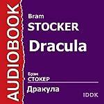 Dracula [Russian Edition] | Bram Stocker