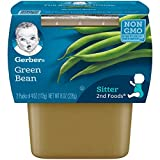 Gerber 2nd Foods Green Beans, 4 oz Tubs, 2 Count (Pack of 8)