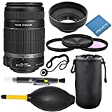 Canon EF-S 55-250mm f/4.0-5.6 IS II Telephoto Zoom Lens for Canon Digital SLR Cameras, includes; 9pc CD Supply Accessory Kit - International Version (No Warranty)