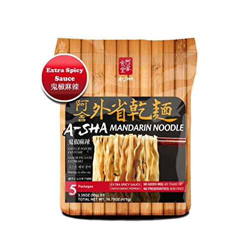 Which are the best noodles ghost available in 2020?