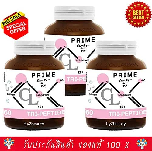 Pack 3 Gearbox CL Collagen 12+ The latest package by Prime CL Collagen by Prime Collagen imported from Japan (60 capsules, 1 bottle)