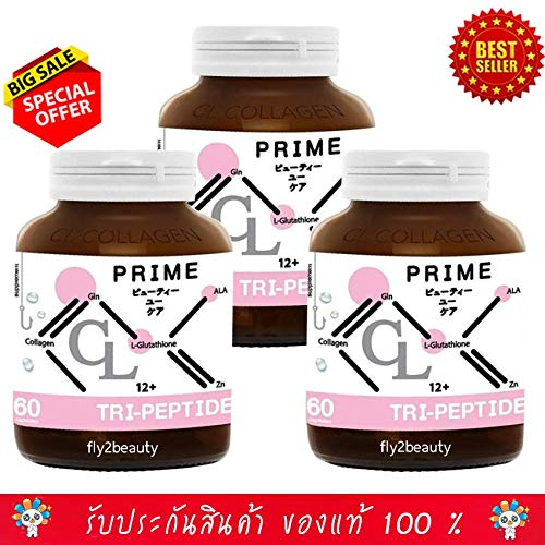 - Pack 3 Gearbox CL Collagen 12+ The latest package by Prime CL Collagen by Prime Collagen imported from Japan (60 capsules, 1 bottle)