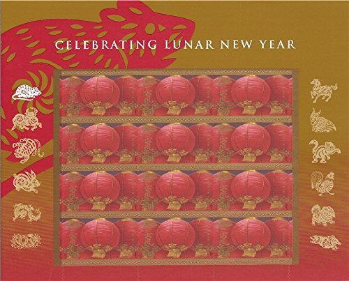2008 Celebrating Lunar New Year Full Sheet of 12 Year of the Rat 41-Cent Postage Stamps Scott 4221 By USPS