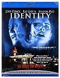 Identity (English audio. English subtitles)