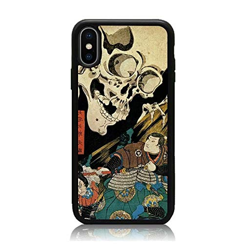 japanese iphone xs case