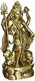 Ardhanarishvara (Shiva and Parvati) - Brass Statue