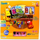 Larva Funny Character 50 pcs Kids Domino Racing Toy Game + Free Gift
