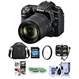 Nikon D7500 DSLR AF-S DX NIKKOR 18-140mm f/3.5-5.6G ED VR Lens - Bundle 16GB SDHC Card, Camera Bag, Cleaning KIt, Memory Wallet, Card Reader, PC Software Package, 67mm UV Filter