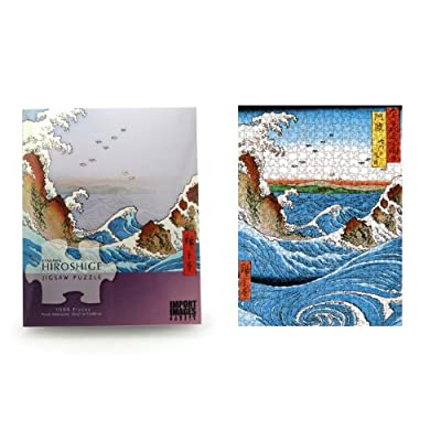 Hiroshige-Naruto Rapids 1000 Piece Jigsaw Puzzle 20 X 27 INCHES When Complete: Toys & Games