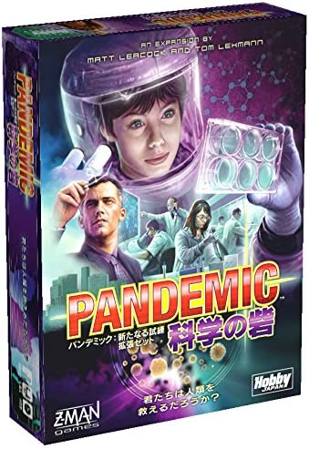HobbyJAPAN Pandemic: Fort of Science (Pandemic: in The Lab ...