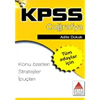 KPSS COĞRAFYA STRATEJİ KARTLARI: Konu Özetleri - Stratejiler - İpuçları