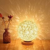 BIBIQ Rattan Ball LED Table Lamp, Hand-Woven Natural Craft Bedside Lighting Decorative Table Lamp - 3W