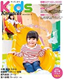 Kids Komachi2018