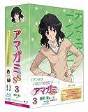 Amagami SS 3. Kaoru Tanamachi Part 1 [Limited Edition] [Blu-ray]