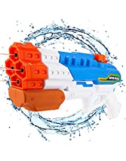 Balnore Water Gun Soaker Water Blaster High Capacity 1200CC Squirt Gun 30ft Water Pistol Water Fight Summer Toys Outdoor Swimming Pool Beach Water Toys for Kid&Adult