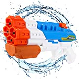 Swimming Pool & Outdoor Water Toys