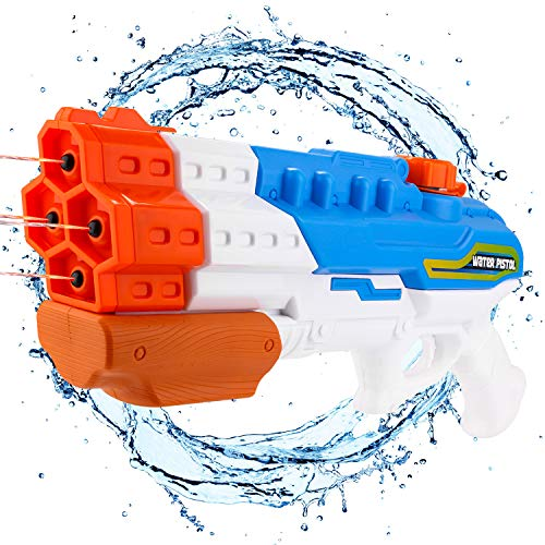 balnore Water Gun Soaker 4 Nozzles Water Blaster High Capacity 1200CC Squirt Gun 30ft Water Pistol Water Fight Summer Toys Outdoor Swimming Pool Beach Water Toys for Kid&Adult