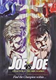 Joe Vs Joe: Collection 2 - The Final Rounds (Ws) [Import]