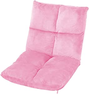 Adjustable Floor Plush Lazy Sofa,Padded Breathable Floor Chair,Game Sofa Chair Recliner Couch Lounger with Cushioned Back Support-Pink