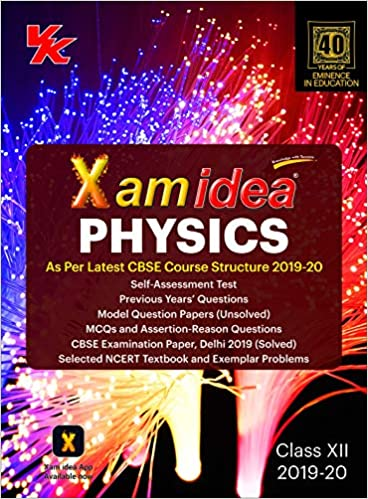 X am idea Physics Book