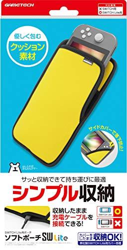 ソフトポーチSW Lite イエロー (Switch Lite用)