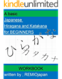 A Basic Japanese HIRAGANA & KATAKANA for beginners : WORKBOOK