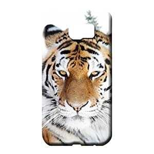 samsung galaxy s6 Appearance Defender Perfect Design cell phone carrying cases amur tiger siberian tiger