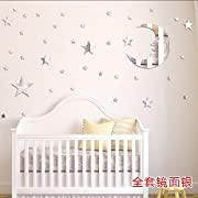 Amaonm Removable 3D Acrylic Mirror Surface Crystal Moon + 37 PCS Stars Wall Decal DIY Home Art Decor Wall Sticker Murals for Kids Boys and Girls Bedroom Roof Ceiling Bathroom TV Background