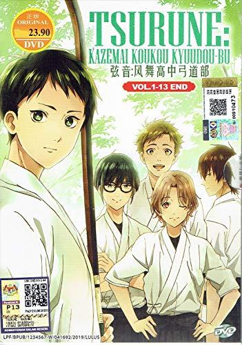 TSURUNE : KAZEMAI KOUKOU KYUUDOU-BU (ENGLISH AUDIO) - COMPLETE ANIME TV SERIES DVD BOX SET (19 EPISODES)