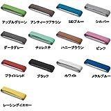 (fizik/フィジーク)(自転車用バーテープ)BAR TAPE【SUPER LIGHT】Classic(ホワイト)