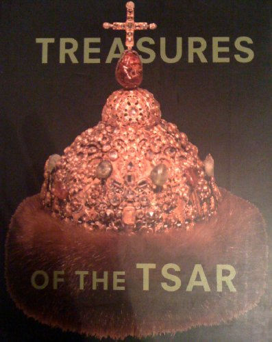 Treasures of the Tsar: Court Culture of Peter the Great from the Kremlin