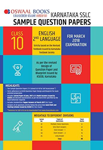Amazon oswaal karnataka sslc sample question papers for class oswaal karnataka sslc sample question papers for class 10 english 2nd language march 2018 exam malvernweather Images