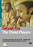 The Chess Players [Import anglais]