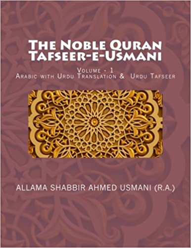 The Noble Quran - Tafseer-e-Usmani - Volume - 1: Arabic with