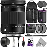 Sigma 18-300mm F3.5-6.3 Contemporary DC Macro OS HSM Lens for NIKON DSLR Cameras w/ Advanced Photo and Travel Bundle