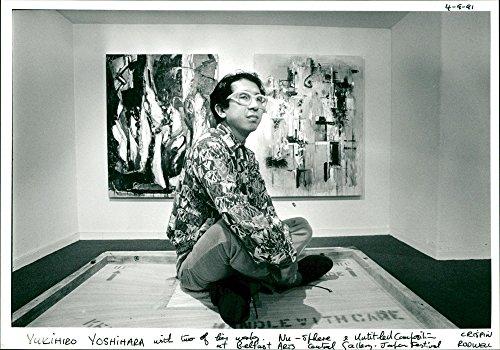 (Vintage photo of Yukihiro Yoshihara)