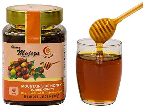 Sidr Honey - Authentic Mountain Sidr Honey (jujube/sader) Raw Honey (600g/ 21 oz)