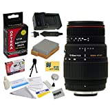 Sigma 70-300mm f/4-5.6 APO DG Macro Motorized Telephoto Zoom Lens Lens With 3 Year Extended Lens Warranty For the Canon EOS T2i T3i T4i T5i DSLR Cameras Includes 58MM 3 Piece Pro Filter Kit (UV, CPL, FL) + Replacement Battery Packs for the Canon LP-E8 2000MAH + 1 Hour AC/DC Battery Charger + Wireless Shutter Release Remote Control + Deluxe Lens Cleaning Kit + LCD Screen Protectors + Mini Tripod + 47stphoto Microfiber Cloth Photo Print !
