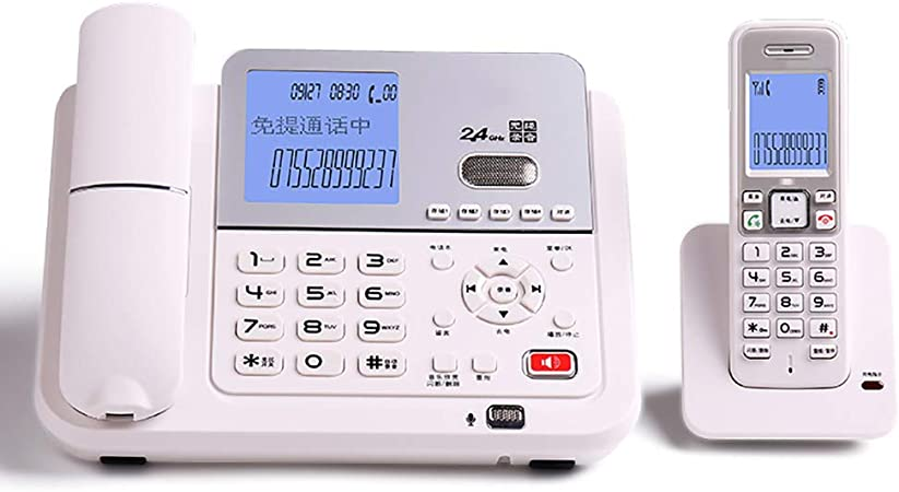 Teléfono inalámbrico escalable Teléfono inalámbrico Teléfono Fijo con identificador de Llamadas Llamada en Espera, teléfono móvil Puede intercomunicar más Cobertura: Amazon.es: Hogar