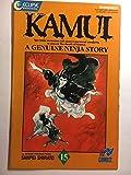 The Legend of Kamui, No. 15; Dec. 15, 1987
