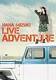 NANA MIZUKI LIVE ADVENTURE [DVD]