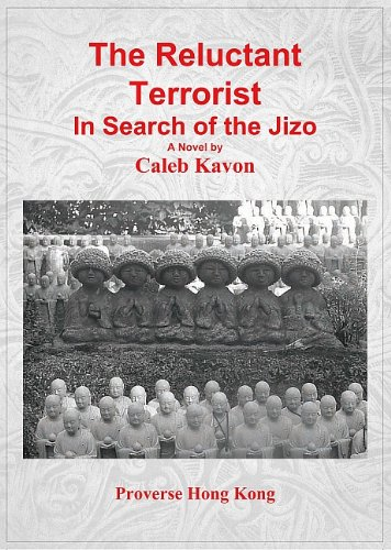 The Reluctant Terrorist: In Search of the Jizo PDF