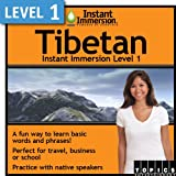 Instant Immersion Level 1 - Tibetan [Download]