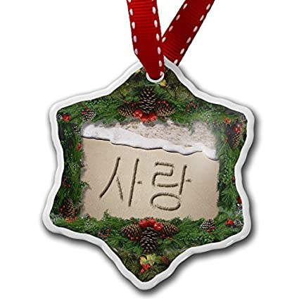pansy christmas gifts love in korean language written on beach xmas decor ornament home decorations hanging