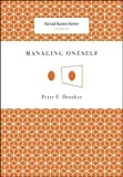 Managing Oneself (Harvard Business - ASIN (142212312X)