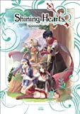 Shining Hearts The First Guide Book (Japanese Import)