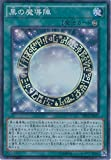 遊戯王カード TDIL-JP057 黒の魔導陣 スーパーレア 遊戯王アーク・ファイブ [ザ・ダーク・イリュージョン]