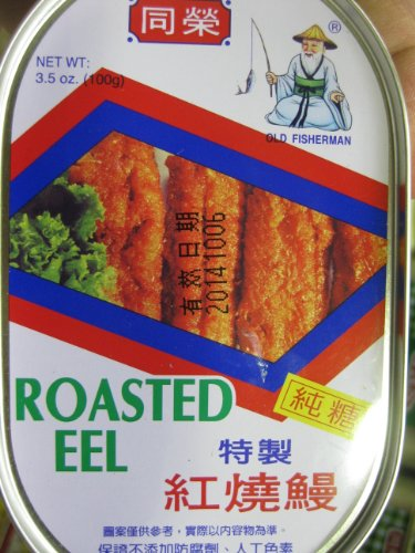(Tong Yeng Roasted eel 3.5 Oz/100g (Pack of 4))